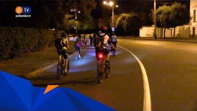 Прощання з літом: в ніч на 1 вересня в Полтаві відбулася велопрогулянка